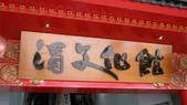 2011-0917--社區2011年自強活動第一天(清境農場):P9170391--埔里酒鄉.JPG