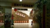 2011-0917--社區2011年自強活動第一天(清境農場):P9170401--埔里酒鄉.JPG
