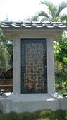 2011-0917--社區2011年自強活動第一天(清境農場):P9170404--埔里酒鄉.jpg