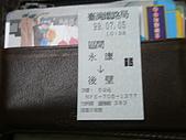 2010-0705--無米樂的故鄉及新營天鵝湖:P7050820.JPG