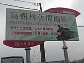 2010-1106--台南175縣道咖啡公路單騎行。:CIMG1620.JPG