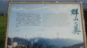 2011-0917--社區2011年自強活動第一天(清境農場):P9170507--清境農場.JPG