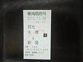 2010-1106--台南175縣道咖啡公路單騎行。:CIMG1607.JPG