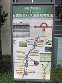2010-1106--台南175縣道咖啡公路單騎行。:CIMG1608.jpg