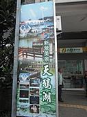 2010-1106--台南175縣道咖啡公路單騎行。:CIMG1609.jpg