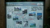 2011-0917--社區2011年自強活動第一天(清境農場):P9170513--清境農場.JPG