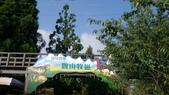 2011-0917--社區2011年自強活動第一天(清境農場):P9170483--清境農場.JPG