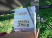 2015-0726--高雄市彌陀區漯底山自然公園:DSCF6348.JPG