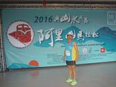 2016-1002--阿里山馬拉松:DSCF0722.JPG