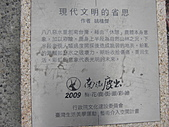 2010-1106--台南175縣道咖啡公路單騎行。:CIMG1612.JPG