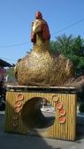 2011-0917--社區2011年自強活動第一天(清境農場):P9170363--紫南宮.jpg
