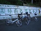 11.23石門環湖行:16-百吉國小.JPG