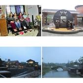 20151110~11宜蘭頭城礁溪羅東之旅:相簿封面