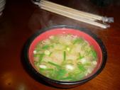 20130125三味食堂日本料理:P1040838_調整大小.JPG