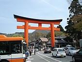 2009/5/1 日本東京自由行:元箱根港