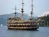 2009/5/1 日本東京自由行:箱根海賊船