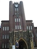 2009/5/2 日本東京自由行:東京大學安田講堂