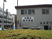 2009/4/30 日本東京自由行:築地場外市場