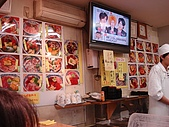 2009/4/30 日本東京自由行:築地場外市場-海鮮丼