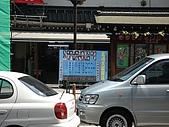 2009/4/30 日本東京自由行:銀座歌舞伎座