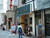 2009/4/30 日本東京自由行:銀座的La new
