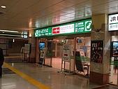 2009/4/29 日本東京自由行:成田機場JR服務中心
