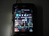 2009/4/29 日本東京自由行:NTT DoCoMo