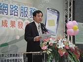 960727-3G & 3D動態地籍圖資網路服務成果發表會:高雄市副市長