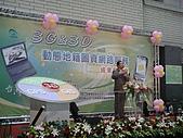 960727-3G & 3D動態地籍圖資網路服務成果發表會:DSC01905
