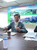 980115台灣e網通行銷會議:CIMG0129.JPG
