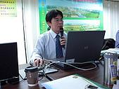 980115台灣e網通行銷會議:CIMG0130.JPG
