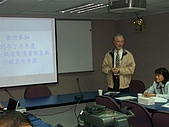 951220台灣e網通行銷會議:CIMG2552