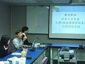 951220台灣e網通行銷會議:CIMG2578