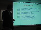 961128 台灣e網通行銷會議:政府網路處  鍾處長 行銷簡報1