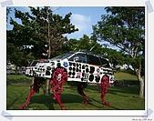 台北藝術大學‧寶萊納餐廳:DSC04067_nEO_IMG.jpg