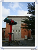 台北藝術大學‧寶萊納餐廳:DSC04136_nEO_IMG.jpg