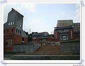 台北藝術大學‧寶萊納餐廳:DSC04170_nEO_IMG.jpg