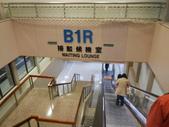 2012帛琉珊瑚海5日Day1-1 桃園機場-帛琉:DSCN0653.JPG
