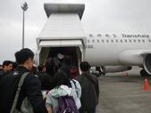 2012帛琉珊瑚海5日Day1-1 桃園機場-帛琉:DSCN0677.JPG