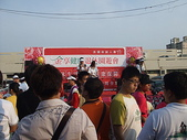 保誠活動-園遊會篇:DSCF1023.JPG
