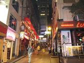保誠香港策劃會報自由行:IMG_0872.JPG