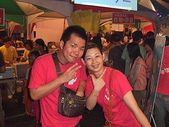 保誠活動-園遊會篇:DSCF1076.JPG