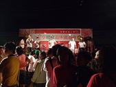 保誠活動-園遊會篇:DSCF1089.JPG