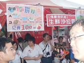 保誠活動-園遊會篇:DSCF1029.JPG