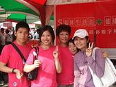 保誠活動-園遊會篇:DSCF0963.JPG