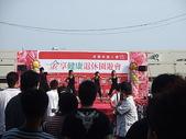 保誠活動-園遊會篇:DSCF1002.JPG