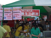 保誠活動-園遊會篇:DSCF1042.JPG