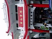 遊山玩水-阿里山篇:P1010160.JPG