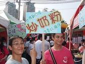 保誠活動-園遊會篇:DSCF0972.JPG