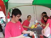 保誠活動-園遊會篇:DSCF0982.JPG